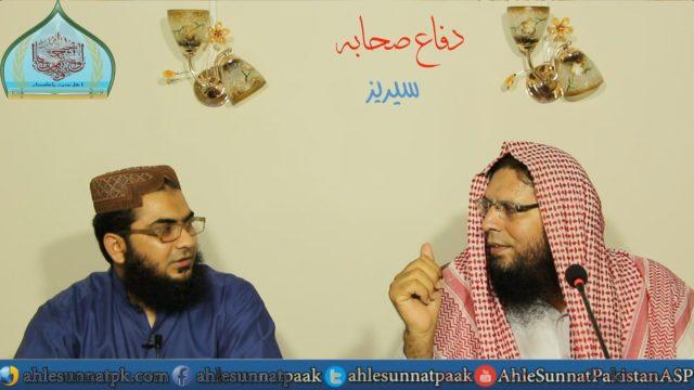 سیدنا عثمان رضی اللہ عنہ کی شہادت اور سید مودودی و اسحاق جھالوی صاحبان کی افتراپردازیاں